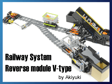 MODULE_RAILWAYSYSTEMREVERSEMODULEVTYPE