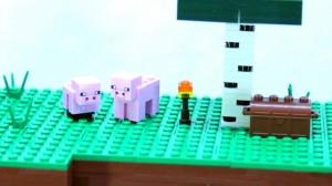 LEGO GBC MINECRAFT 103